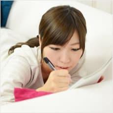 「寝る前の過ごし方に工夫を ←この記事どう」の質問画像