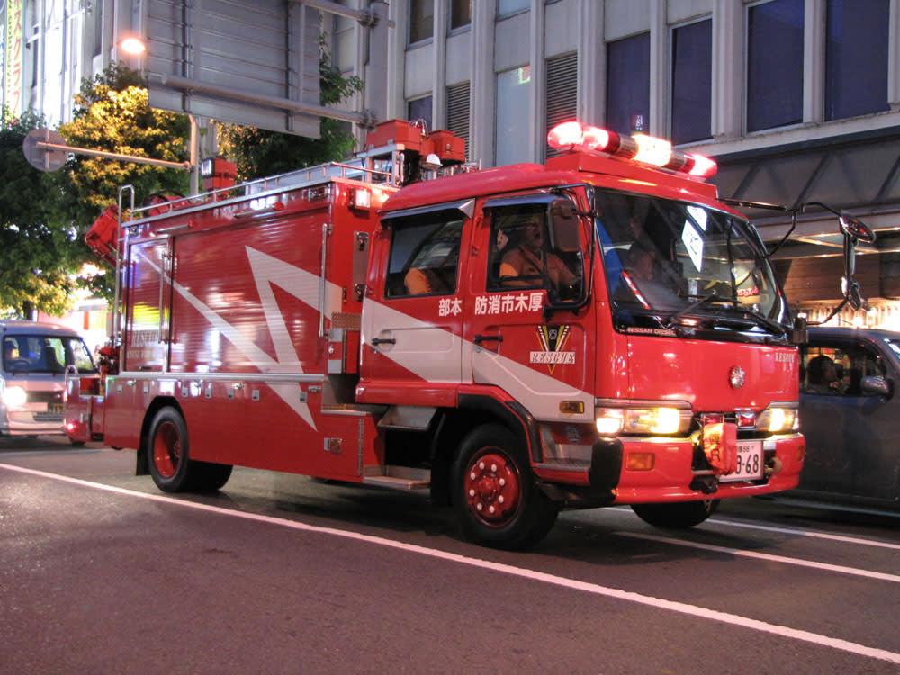 厚木市消防本部の消防車 [PowerShot SX1 IS] - くるま走ってたの!