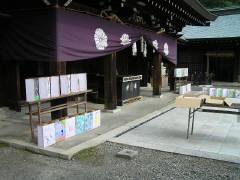 Gokoku0815_10