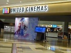 マチネ の 終わり に 映画 館