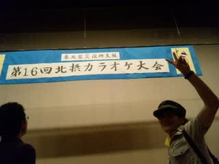 茨木市の安いカラオケ 全8店舗一覧 大阪カラオケ …