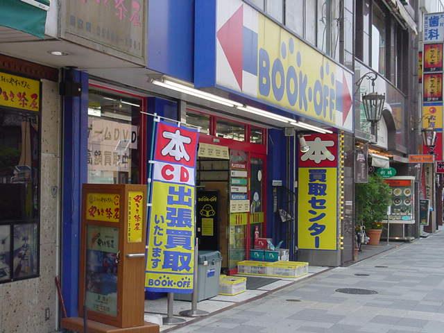 郵便番号   の検索結果 - 日本郵便