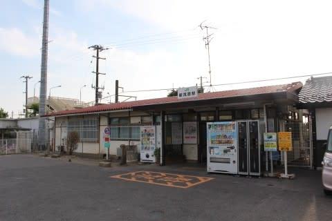 JR東日本 新茂原駅 - 一日一駅