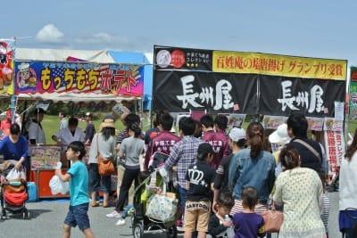 連合山口メーデーフェスタ - ひでの卓球ブログ