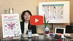 いけぶち佐知子の政策ビデオ