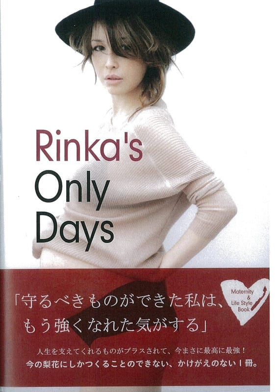 Rinkas_only_days_3