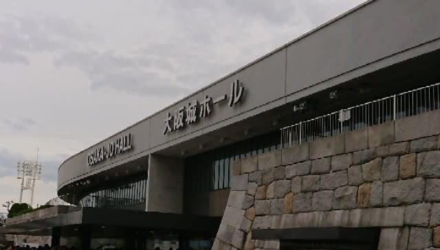 フジ ファブリック 大阪 城 ホール