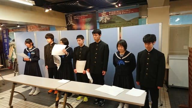 相川中学校の生徒が新潟館ネスパ...