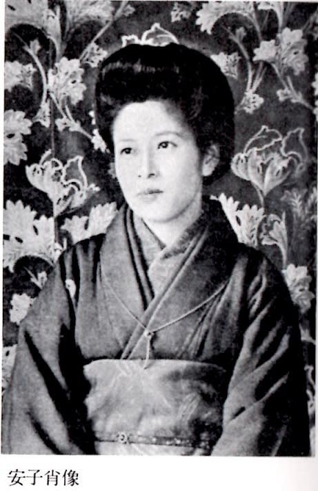 有島武郎の妻 神尾安子 - 心と神経の哲学/あるいは/脳と精神の哲学