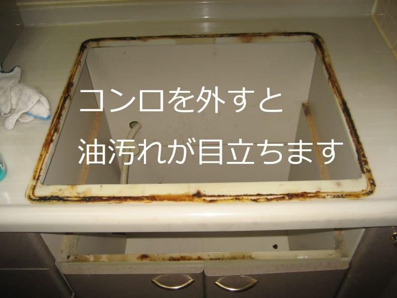 20130318_stove01_02