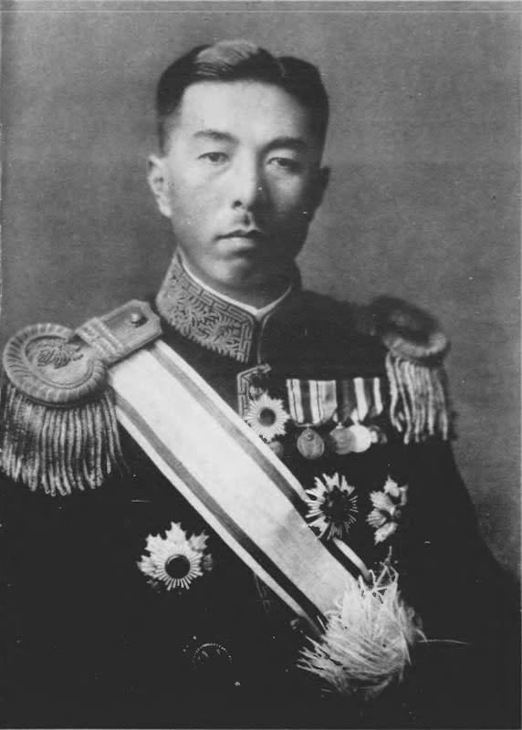 Fumimaro_konoe1
