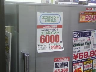 画像-0888.jpg