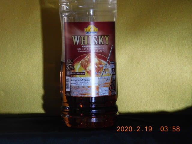 ウイスキー トップ バリュ