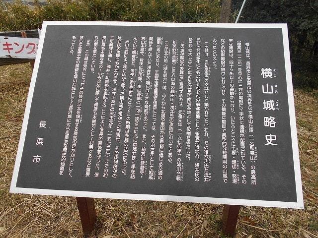 Images of 浅井清政 - JapaneseC...