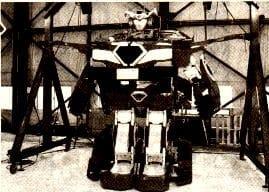ロボット「ジェダイト・ライド」変形No.3