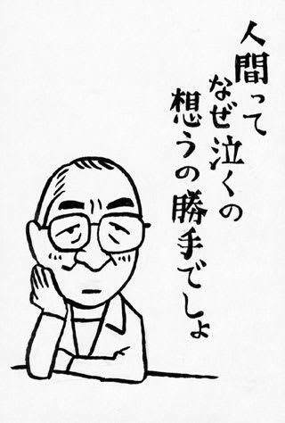 志村けん似顔絵イラスト画像