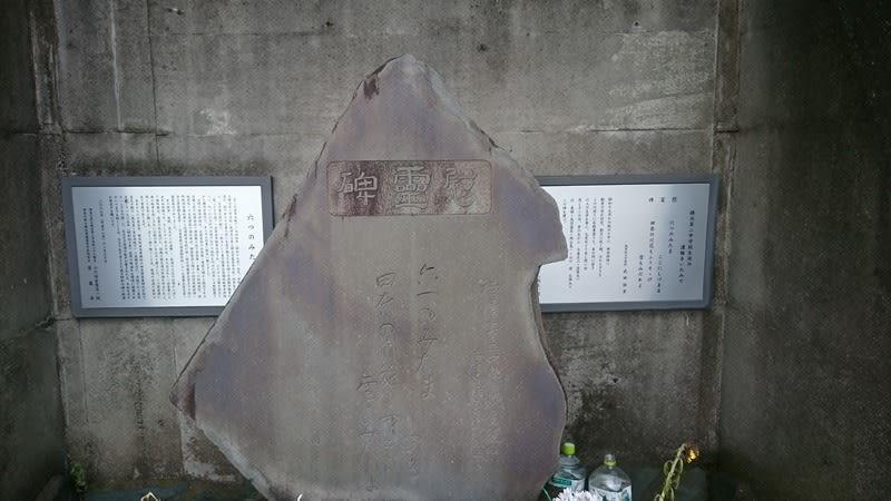 弾薬庫での犠牲者を追悼する碑