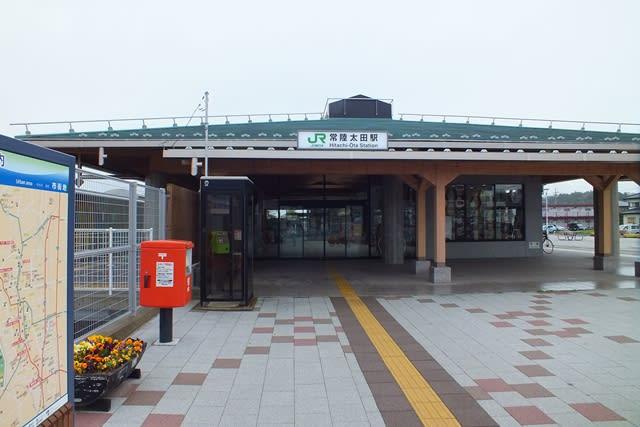JR常陸太田駅