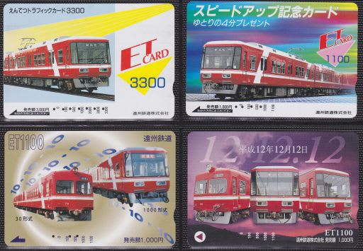 ETカード