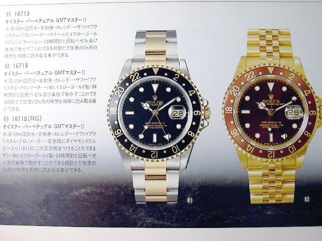Rolex1695rolex