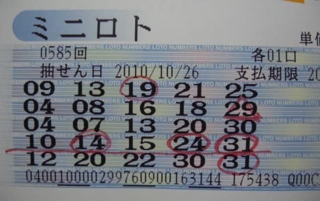 10_10_26