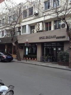 上海 耶里夏麗の新疆ウイグル料理 - 旅・食べ歩き、 …