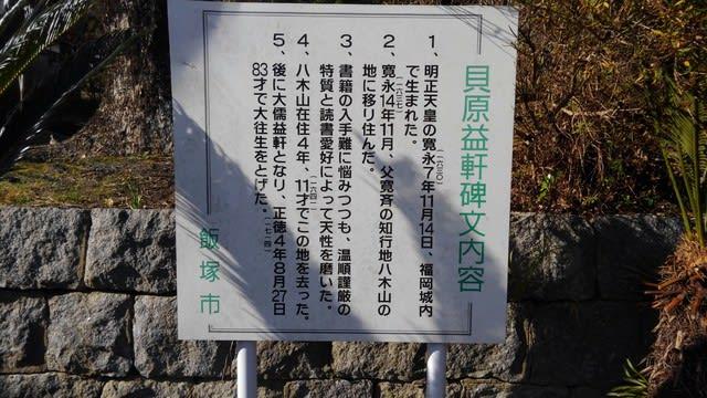 この先 日本 国 憲法