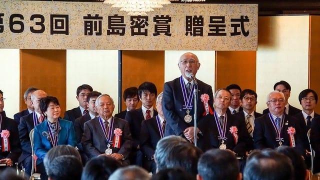 前島密賞贈呈式 - 公益財団法人 ...