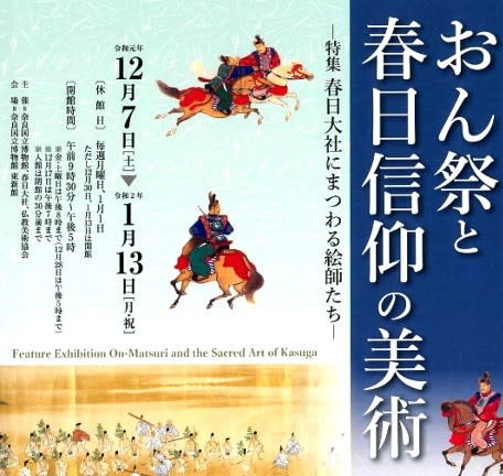 PAL spirit are cheerfl today! 萬 國 春 風 百 花 生 涯 青 春(3ページ目)