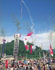 タイと日本のロケット祭り… - タ...