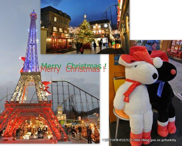 Merry X'mas!リサとガスパールとエッフェル塔 - コダワリの女のひとりごと(Minettyの旅とグルメ)