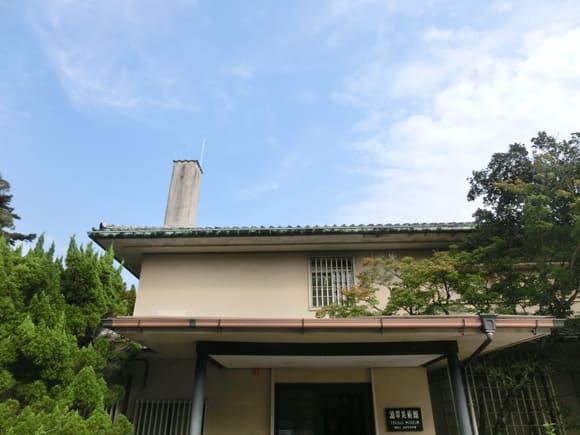 三菱UFJ銀行宇部支店 | 山口県宇部市の銀行・ATM