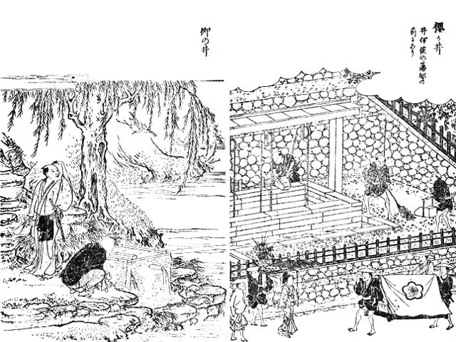 Sakuzue1