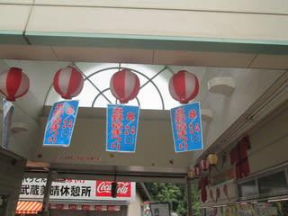 https://blogimg.goo.ne.jp/user_image/0d/eb/e8c8908f84fbbbcfff5911a96318c1a6.jpg