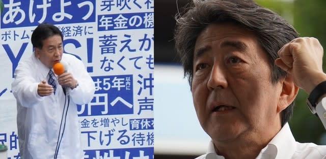 市井紗耶香 選挙