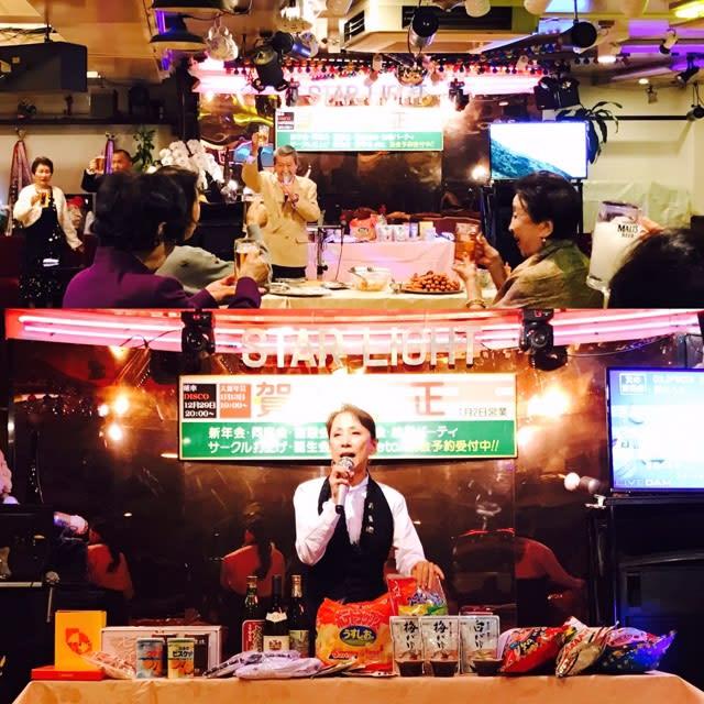 cf054e1c16521 レストバー☆スターライト熊本大新年会を開催しました。たくさんの皆さんにご参加して頂きありがとうございました。 今年も一年間よろしくお願いします!