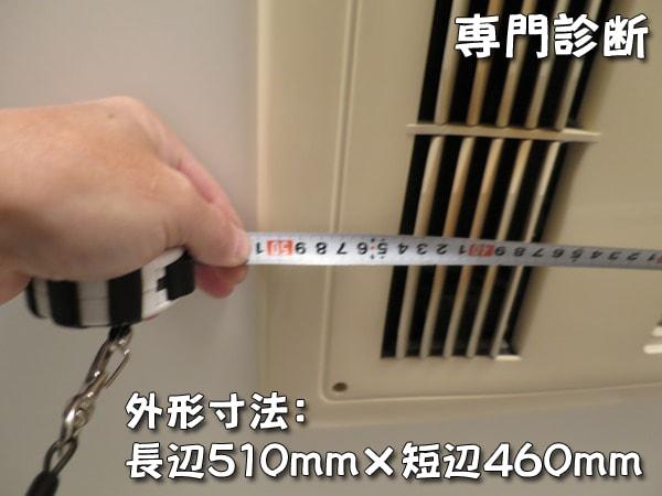 FTMB2805B外形寸法510mm460mm