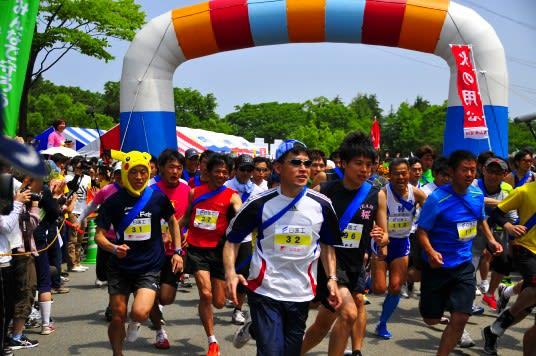 いっちゃん! リレーマラソン201...