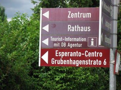 エスペラント市・ヘルツベルグ
