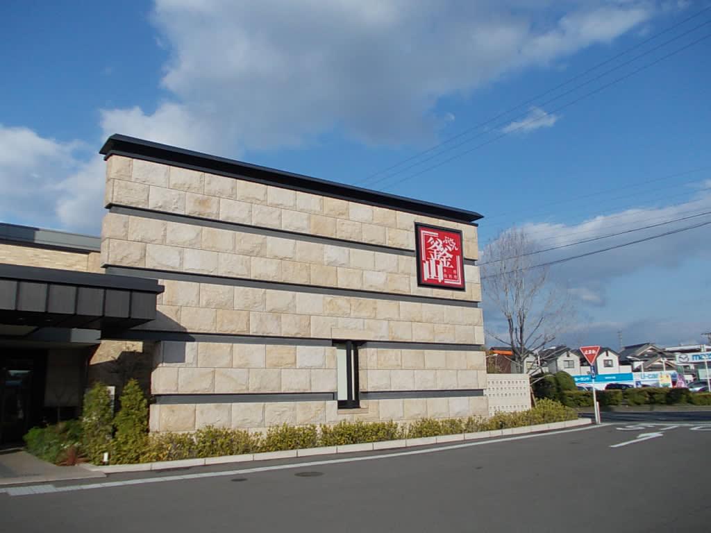 岸和田 釜山