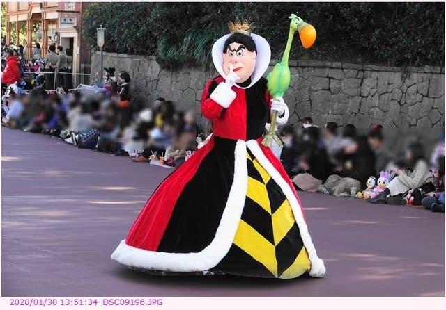 の 女王 ハート