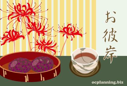 お彼岸に考える永大供養と納骨堂のお話し 季節のイラスト By クレコ