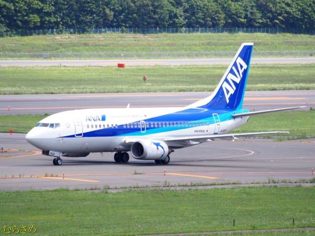 ボーイング737クラシック - Boeing 737 Classic - JapaneseClass.jp