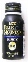 UCC-ブルーマウンテンブレンド