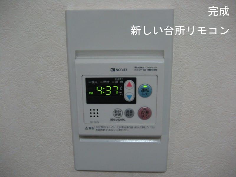 20121221_kyutou13
