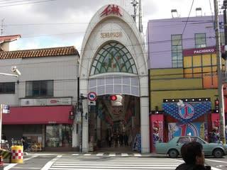 大阪 旭区 千林商店街と今市商店街 - 秘密基地