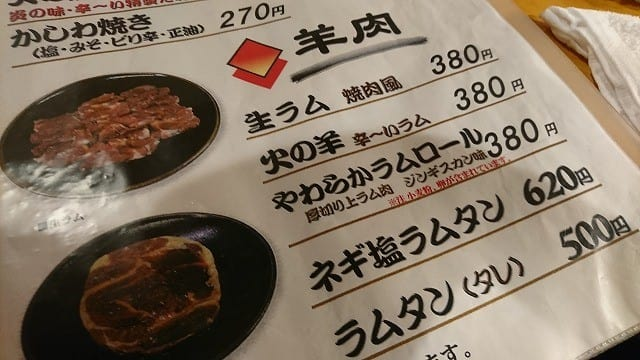 炭火焼き肉 金花郎 - mScase