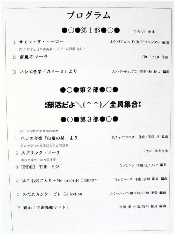 Nokuchiteienn33_2