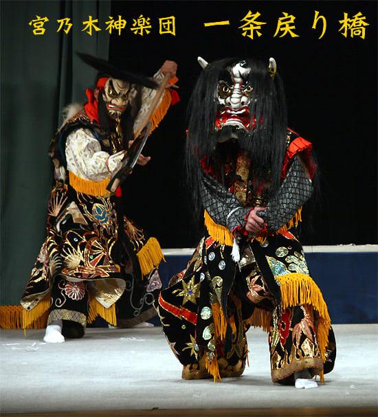 郷之崎神楽団