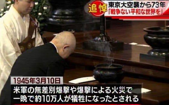 東京大空襲慰霊祭・TV朝日報道画像